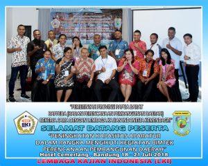 Bimtek Perencanaan Pembangunan Daerah Berbasis E-Planning